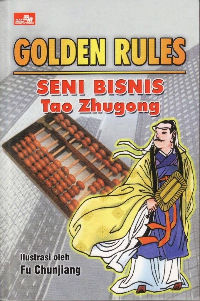 golden-rules-tao-zhugong2