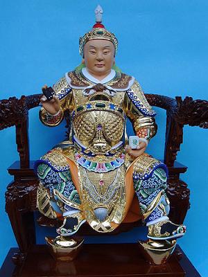 hanxinyestatue