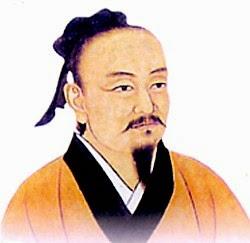 taozhugong